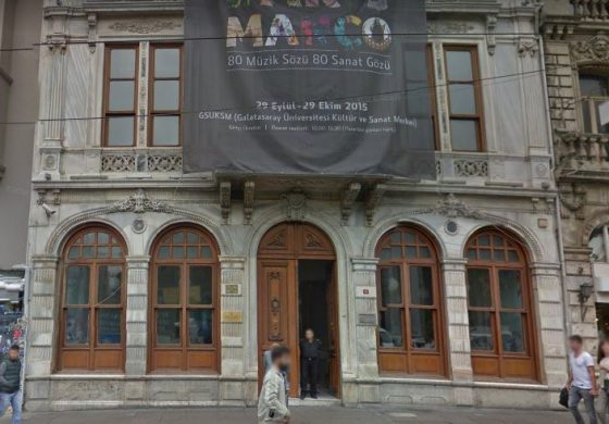 Galatasaray Müzesi