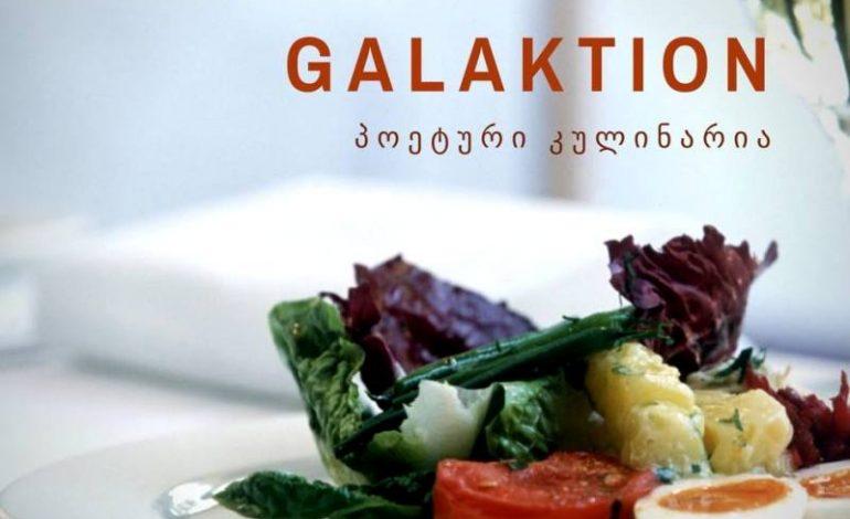 Galaktion