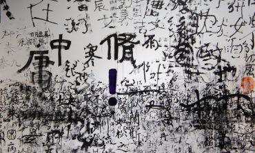 """""""Mürekkepten: Çin Güncel Sanatından Yorumlamalar"""""""