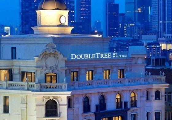 Hilton'un İstanbul'daki En Yeni Oteli DoubleTree by Hilton İstanbul Esentepe Kapılarını Açıyor