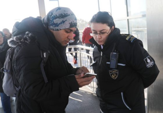 Kadın Güvenlik Görevlileri Metrobüs Hattında