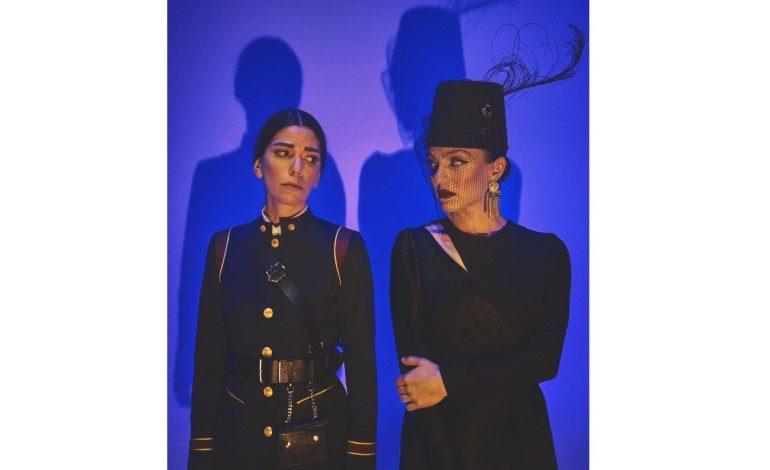 """'Dijital Sahne'de bu hafta Ceren Moray ve Merve Dizdar'ın performansı ile """"On İkinci Gece"""" seyirciyle buluşacak!"""
