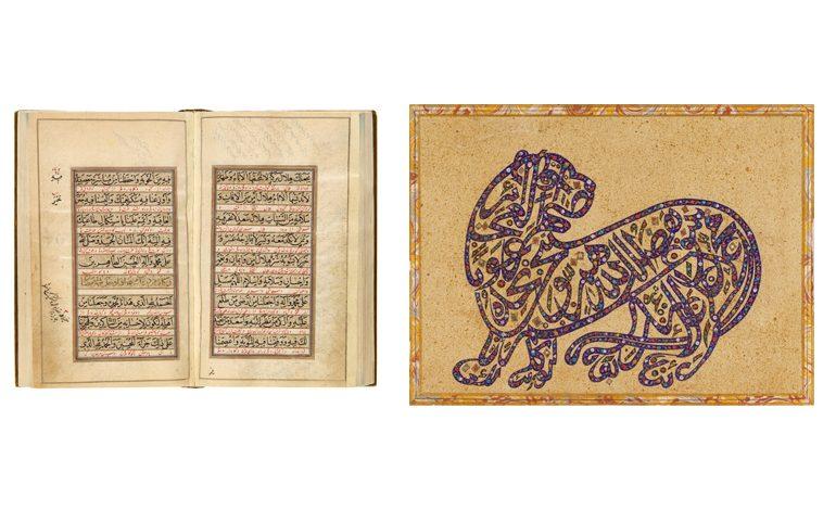 Manevi Değeri Yüksek Eserler de İstanbul'da