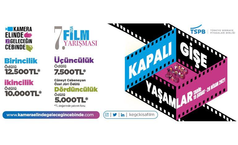 TSPB'nin Düzenlediği Kısa Film Yarışması Başvuru Tarihi 28 Mayıs'a Uzatıldı
